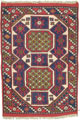 See details of Ezine rugs
