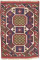 Vedi i dettagli dei tappeti Ezine